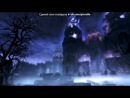 «Dawnguard» под музыку красивая песня про скайрим - Довакин. Picrolla